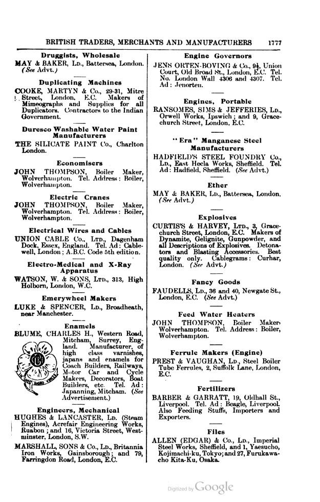 1912-blume-enamels-entry