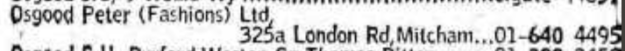 1972 phone book entry