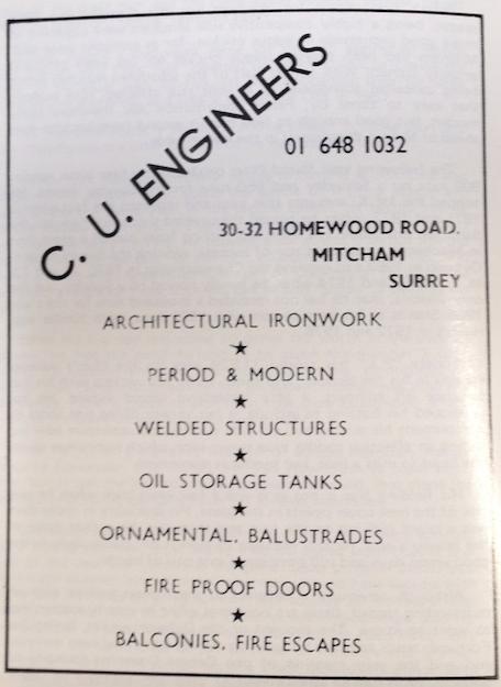 1978 ad